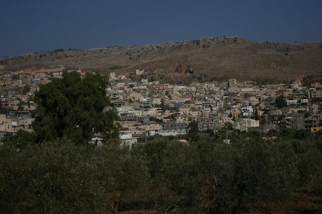 Beit Jann
