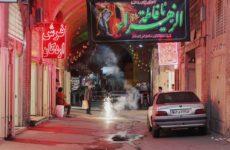 Nocne wędrówki po Isfahanie