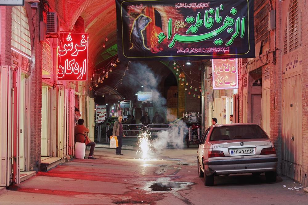 Isfahan nocą