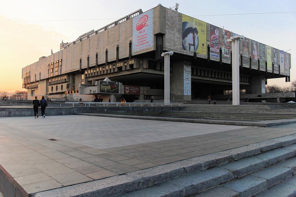 brutalizm Dniepr Charków